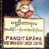 Panditarama